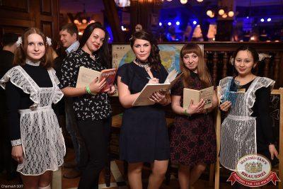 Встреча выпускников и WILDONES, 3 февраля 2017 - Ресторан «Максимилианс» Уфа - 2
