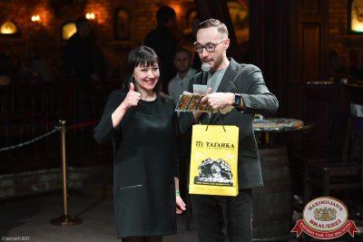 Встреча выпускников и WILDONES, 3 февраля 2017 - Ресторан «Максимилианс» Уфа - 21