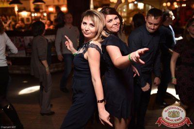 Встреча выпускников и WILDONES, 3 февраля 2017 - Ресторан «Максимилианс» Уфа - 23
