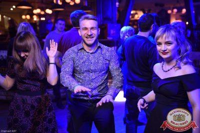 Встреча выпускников и WILDONES, 3 февраля 2017 - Ресторан «Максимилианс» Уфа - 24