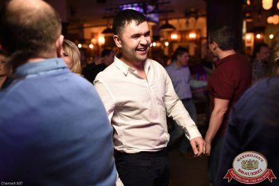 Встреча выпускников и WILDONES, 3 февраля 2017 - Ресторан «Максимилианс» Уфа - 33