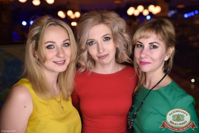 Встреча выпускников и WILDONES, 3 февраля 2017 - Ресторан «Максимилианс» Уфа - 43