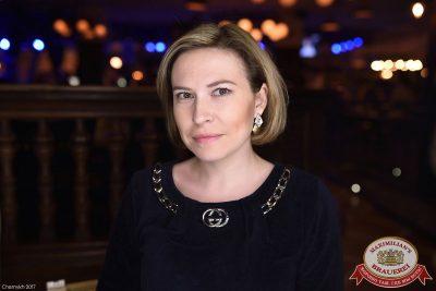 Встреча выпускников и WILDONES, 3 февраля 2017 - Ресторан «Максимилианс» Уфа - 44