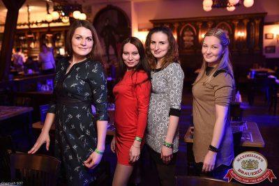 Встреча выпускников и WILDONES, 3 февраля 2017 - Ресторан «Максимилианс» Уфа - 45