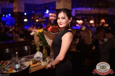 Встреча выпускников и WILDONES, 3 февраля 2017 - Ресторан «Максимилианс» Уфа - 46