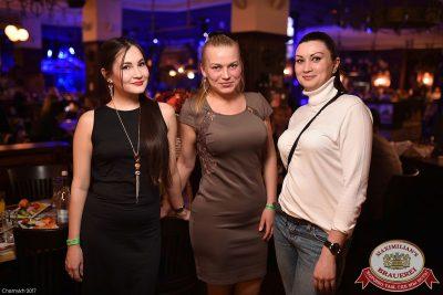 Встреча выпускников и WILDONES, 3 февраля 2017 - Ресторан «Максимилианс» Уфа - 47