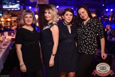 Встреча выпускников и WILDONES, 3 февраля 2017 - Ресторан «Максимилианс» Уфа - 49