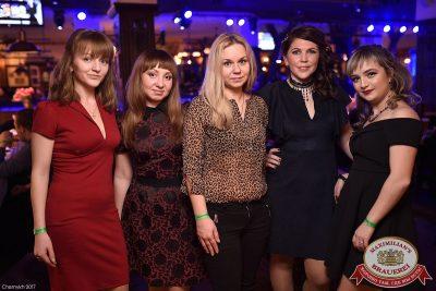 Встреча выпускников и WILDONES, 3 февраля 2017 - Ресторан «Максимилианс» Уфа - 50