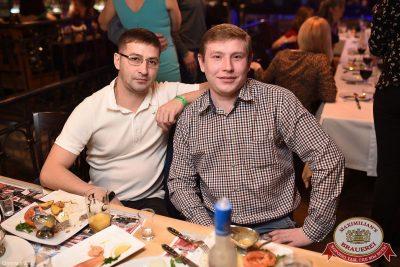 Встреча выпускников и WILDONES, 3 февраля 2017 - Ресторан «Максимилианс» Уфа - 52