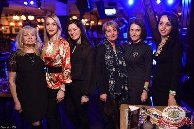 Встреча выпускников и WILDONES, 3 февраля 2017 - Ресторан «Максимилианс» Уфа - 53