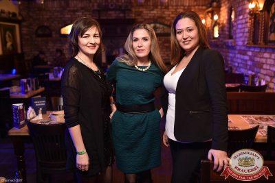 Встреча выпускников и WILDONES, 3 февраля 2017 - Ресторан «Максимилианс» Уфа - 54