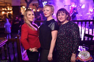 Встреча выпускников и WILDONES, 3 февраля 2017 - Ресторан «Максимилианс» Уфа - 56
