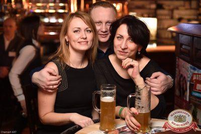 Встреча выпускников и WILDONES, 3 февраля 2017 - Ресторан «Максимилианс» Уфа - 58