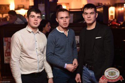 Встреча выпускников и WILDONES, 3 февраля 2017 - Ресторан «Максимилианс» Уфа - 60