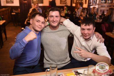 Встреча выпускников и WILDONES, 3 февраля 2017 - Ресторан «Максимилианс» Уфа - 61