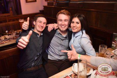 Встреча выпускников и WILDONES, 3 февраля 2017 - Ресторан «Максимилианс» Уфа - 64