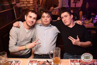 Встреча выпускников и WILDONES, 3 февраля 2017 - Ресторан «Максимилианс» Уфа - 65