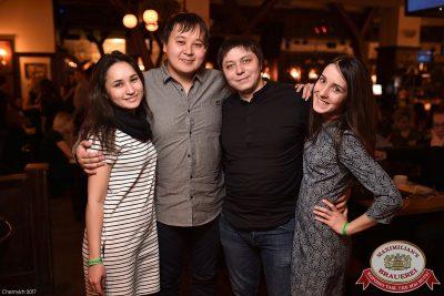 Встреча выпускников и WILDONES, 3 февраля 2017 - Ресторан «Максимилианс» Уфа - 68