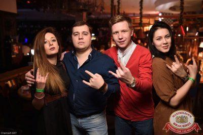 Встреча выпускников и WILDONES, 3 февраля 2017 - Ресторан «Максимилианс» Уфа - 71