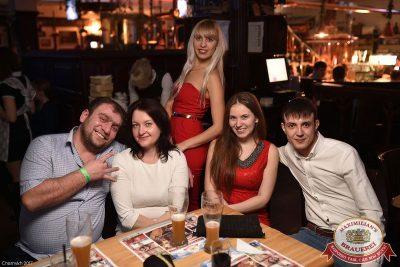 Встреча выпускников и WILDONES, 3 февраля 2017 - Ресторан «Максимилианс» Уфа - 73