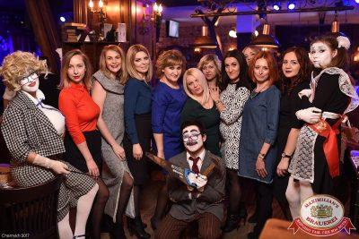 Встреча выпускников. Вспомнить все!, 4 февраля 2017 - Ресторан «Максимилианс» Уфа - 13