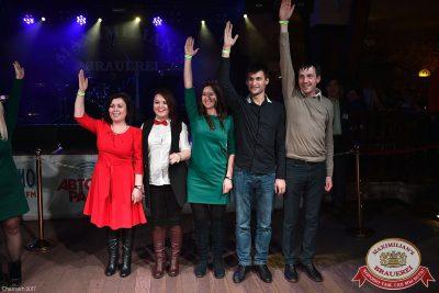 Встреча выпускников. Вспомнить все!, 4 февраля 2017 - Ресторан «Максимилианс» Уфа - 17