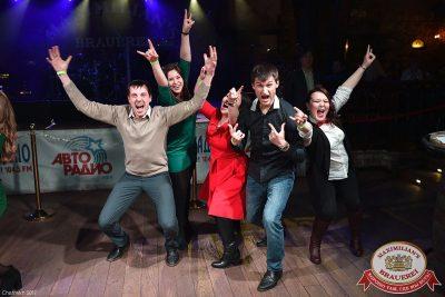 Встреча выпускников. Вспомнить все!, 4 февраля 2017 - Ресторан «Максимилианс» Уфа - 19