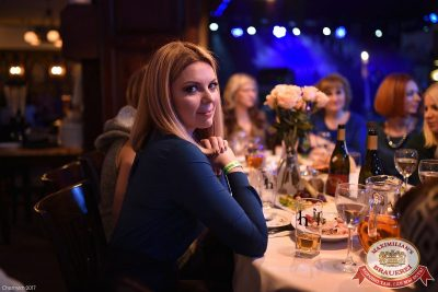 Встреча выпускников. Вспомнить все!, 4 февраля 2017 - Ресторан «Максимилианс» Уфа - 31