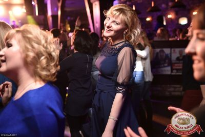 Встреча выпускников. Вспомнить все!, 4 февраля 2017 - Ресторан «Максимилианс» Уфа - 39
