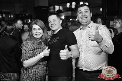 Встреча выпускников. Вспомнить все!, 4 февраля 2017 - Ресторан «Максимилианс» Уфа - 41