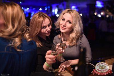Встреча выпускников. Вспомнить все!, 4 февраля 2017 - Ресторан «Максимилианс» Уфа - 44