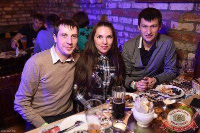 Встреча выпускников. Вспомнить все!, 4 февраля 2017 - Ресторан «Максимилианс» Уфа - 48