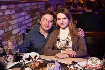 Встреча выпускников. Вспомнить все!, 4 февраля 2017 - Ресторан «Максимилианс» Уфа - 49