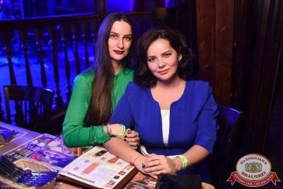 Встреча выпускников. Вспомнить все!, 4 февраля 2017 - Ресторан «Максимилианс» Уфа - 51