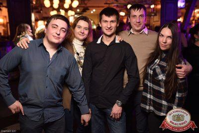 Встреча выпускников. Вспомнить все!, 4 февраля 2017 - Ресторан «Максимилианс» Уфа - 53