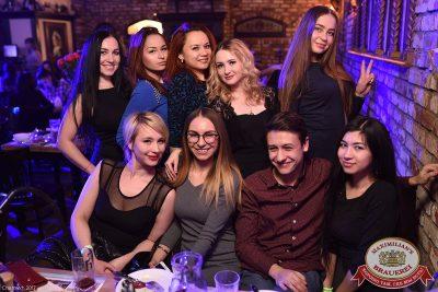 Встреча выпускников. Вспомнить все!, 4 февраля 2017 - Ресторан «Максимилианс» Уфа - 61
