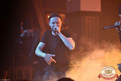 Каста, 8 февраля 2017 - Ресторан «Максимилианс» Уфа - 1