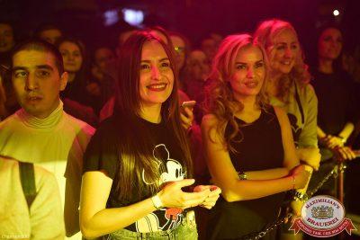 Каста, 8 февраля 2017 - Ресторан «Максимилианс» Уфа - 16