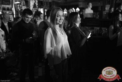Каста, 8 февраля 2017 - Ресторан «Максимилианс» Уфа - 22