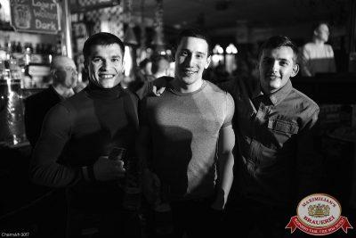 Каста, 8 февраля 2017 - Ресторан «Максимилианс» Уфа - 23