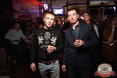 Каста, 8 февраля 2017 - Ресторан «Максимилианс» Уфа - 24