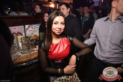 Каста, 8 февраля 2017 - Ресторан «Максимилианс» Уфа - 25