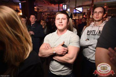 Каста, 8 февраля 2017 - Ресторан «Максимилианс» Уфа - 27