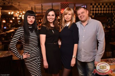 Каста, 8 февраля 2017 - Ресторан «Максимилианс» Уфа - 32