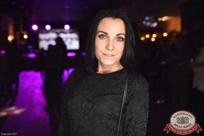 Каста, 8 февраля 2017 - Ресторан «Максимилианс» Уфа - 35