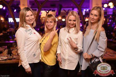 Каста, 8 февраля 2017 - Ресторан «Максимилианс» Уфа - 37