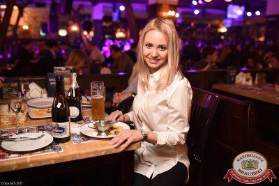 Каста, 8 февраля 2017 - Ресторан «Максимилианс» Уфа - 39