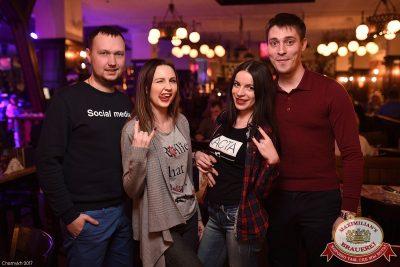 Каста, 8 февраля 2017 - Ресторан «Максимилианс» Уфа - 40