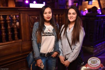 Каста, 8 февраля 2017 - Ресторан «Максимилианс» Уфа - 47