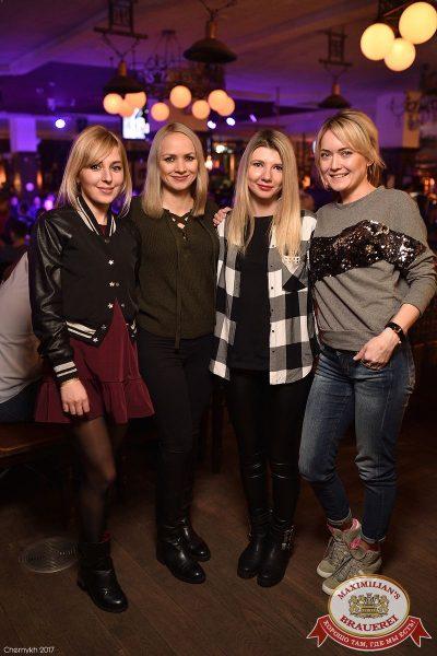 Каста, 8 февраля 2017 - Ресторан «Максимилианс» Уфа - 49